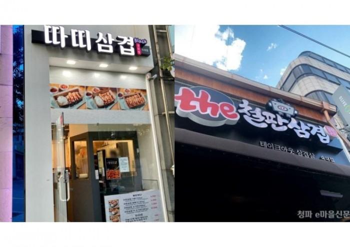 21세기형 고기식당 이미지.jpg
