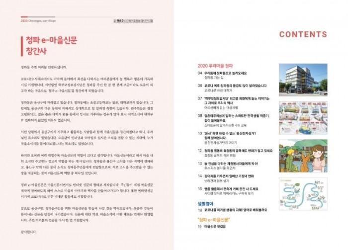 201203-05-소책자인쇄물도안.jpg